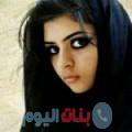 لوسي من دمشق أرقام بنات واتساب