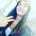 أحلام من دمشق أرقام بنات واتساب