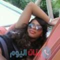 سامية 27 سنة | البحرين(قرية عالي) | ترغب في الزواج و التعارف