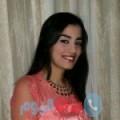 ريحانة 26 سنة   ليبيا(بنغازي)   ترغب في الزواج و التعارف