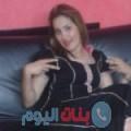 فلة 28 سنة | العراق(دهوك) | ترغب في الزواج و التعارف