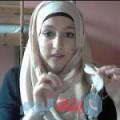 جنان من محافظة سلفيت أرقام بنات واتساب