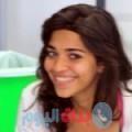 نسيمة من محافظة سلفيت أرقام بنات واتساب
