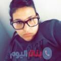 حورية من قرية عالي أرقام بنات واتساب