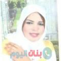 ولاء من القاهرة أرقام بنات واتساب