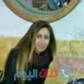 غفران من محافظة سلفيت أرقام بنات واتساب