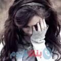 فيروز من قرية عالي أرقام بنات واتساب