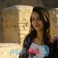 رنيم من بنغازي أرقام بنات واتساب