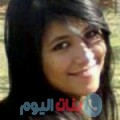 ريهام من الديوانية أرقام بنات واتساب