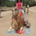 شاهيناز من الحصن أرقام بنات واتساب