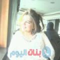 نيرمين من قرية عالي أرقام بنات واتساب