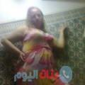 مارية من قرية عالي أرقام بنات واتساب