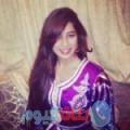فلة 23 سنة | سوريا(دمشق) | ترغب في الزواج و التعارف