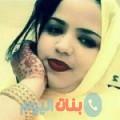 مروى من القاهرة أرقام بنات واتساب