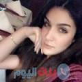 هيفاء من القاهرة أرقام بنات واتساب