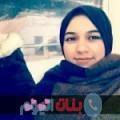 إلينة من دمشق أرقام بنات واتساب