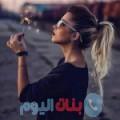 ملاك من محافظة سلفيت أرقام بنات واتساب