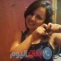سكينة من القاهرة أرقام بنات واتساب