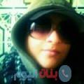صفاء 25 سنة | مصر(القاهرة) | ترغب في الزواج و التعارف