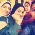 فردوس من دمشق أرقام بنات واتساب