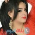 شيماء من محافظة سلفيت أرقام بنات واتساب