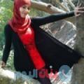 عائشة 30 سنة | البحرين(قرية عالي) | ترغب في الزواج و التعارف
