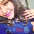 بشرى 22 سنة | لبنان(البترون) | ترغب في الزواج و التعارف
