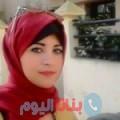 هديل 22 سنة | قطر(الوكرة) | ترغب في الزواج و التعارف