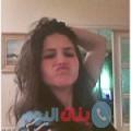 أمينة 26 سنة | الجزائر(قسنطينة) | ترغب في الزواج و التعارف