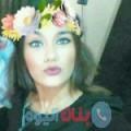 نور هان من محافظة سلفيت أرقام بنات واتساب