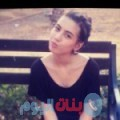 زنوبة من دمشق أرقام بنات واتساب