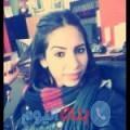 نزيهة 23 سنة | مصر(القاهرة) | ترغب في الزواج و التعارف