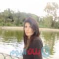 زنوبة 30 سنة | تونس(بنزرت) | ترغب في الزواج و التعارف