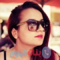 دانة 27 سنة | الجزائر(قسنطينة) | ترغب في الزواج و التعارف
