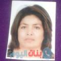 هاجر من محافظة سلفيت أرقام بنات واتساب
