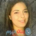 سمر من دمشق أرقام بنات واتساب