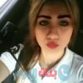 سيرينة من القاهرة أرقام بنات واتساب