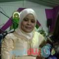 فريدة 35 سنة | المغرب(ولاد تارس) | ترغب في الزواج و التعارف