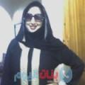 نزيهة من بنغازي أرقام بنات واتساب