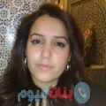 عفاف من محافظة سلفيت أرقام بنات واتساب