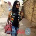 رامة 25 سنة | اليمن(الحديدة) | ترغب في الزواج و التعارف