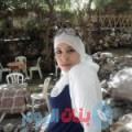 آمال من محافظة سلفيت أرقام بنات واتساب