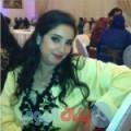 روعة 27 سنة | الإمارات(دبي) | ترغب في الزواج و التعارف