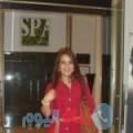 إيمان من القاهرة أرقام بنات واتساب