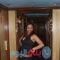 جهينة 37 سنة | الكويت(المنقف) | ترغب في الزواج و التعارف