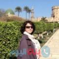 سالي من محافظة سلفيت أرقام بنات واتساب