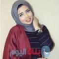 شروق 27 سنة | العراق(دهوك) | ترغب في الزواج و التعارف