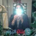 وسيمة من دبي أرقام بنات واتساب