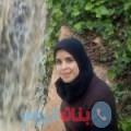 فلة من محافظة سلفيت أرقام بنات واتساب