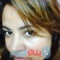 سكينة 29 سنة | اليمن(الحديدة) | ترغب في الزواج و التعارف